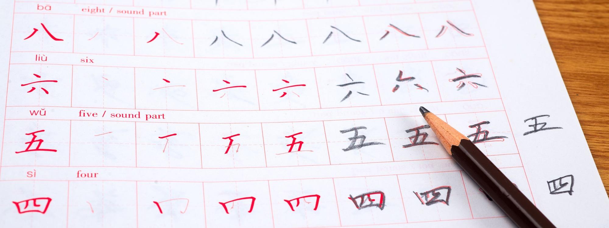 Chinese Language Teaching